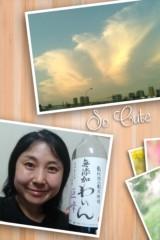石川美佳 公式ブログ/本日の晩酌写メ☆ 画像1