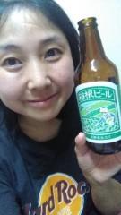 石川美佳 公式ブログ/本日の晩酌写メ☆限定箱根ビール足柄茶仕立て! 画像1