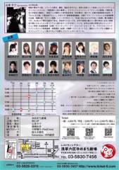 石川美佳 公式ブログ/僕は眠る事を知らない観劇☆ 画像2