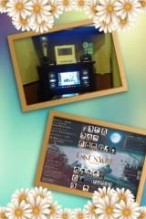 石川美佳 公式ブログ/1人カラオケからのラストスマイル観劇して参りました! 画像1