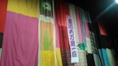 石川美佳 公式ブログ/南河内万歳一座観劇して参りました♪ 画像1