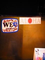"""齊藤美絵 公式ブログ/気仙沼帆布""""GANBAARE""""のトートを持ってハワイへ。 画像3"""
