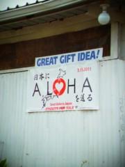 """齊藤美絵 公式ブログ/気仙沼帆布""""GANBAARE""""のトートを持ってハワイへ。 画像2"""