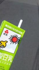 植田ゆう希 公式ブログ/豆まめ 画像1