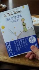 植田ゆう希 公式ブログ/My Prince 画像1
