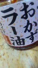 植田ゆう希 公式ブログ/理解「可」能!! 画像1