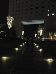 植田ゆう希 公式ブログ/横浜 画像1