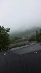 植田ゆう希 公式ブログ/雨雨箱根 画像2