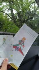 植田ゆう希 公式ブログ/雨雨箱根 画像1