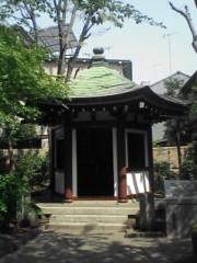 植田ゆう希 公式ブログ/六角堂 画像1