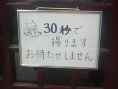 �������������� ��֥?/���Ф������� ������ ����3