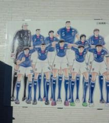 ダイオウイカ夫 公式ブログ/キャプテン翼スタジアム 画像3