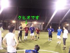 ダイオウイカ夫 公式ブログ/チームNeo 画像2