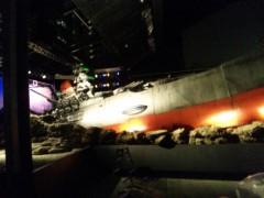 ダイオウイカ夫 公式ブログ/宇宙戦艦ヤマト! 画像1
