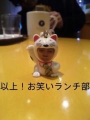 ダイオウイカ夫 公式ブログ/お笑いランチ部メンバー紹介o(^-^ )o 画像2