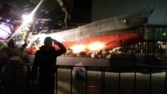ダイオウイカ夫 公式ブログ/宇宙戦艦ヤマト! 画像3