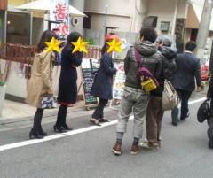 ダイオウイカ夫 公式ブログ/お笑いランチ部高田馬場編 画像1