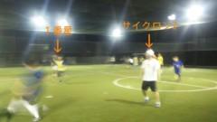 ダイオウイカ夫 公式ブログ/フットサルだ〜! 画像3