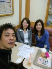 ダイオウイカ夫 公式ブログ/初期設定完了(^O^)/ 画像1