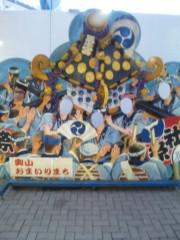 ダイオウイカ夫 公式ブログ/フットサルから浅草� 画像1