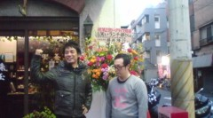 ダイオウイカ夫 公式ブログ/新お笑いランチ部 画像1