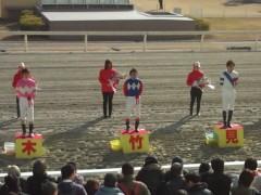 小堺翔太 公式ブログ/ジョッキーの祭典! 画像2