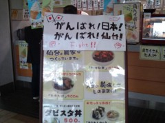 小堺翔太 公式ブログ/これぐらいしか、できませんが… 画像2