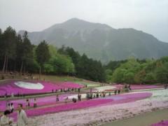 小堺翔太 公式ブログ/芝桜の丘 画像3