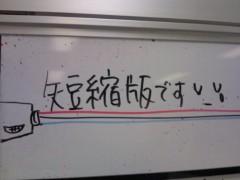 小堺翔太 公式ブログ/今日の「ほっと@アジア」は… 画像1