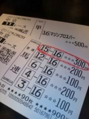 小堺翔太 公式ブログ/マジンでジマン 画像1