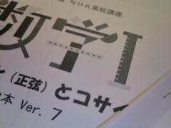 小堺翔太 公式ブログ/こさいん 画像1