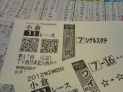 小堺翔太 公式ブログ/スダチ〜っ! 画像2