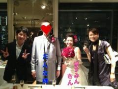 小堺翔太 公式ブログ/祝・ご結婚! 画像1