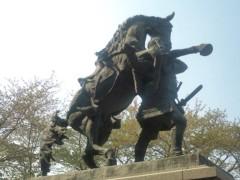 小堺翔太 公式ブログ/番組のお知らせ 画像2