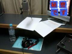小堺翔太 公式ブログ/きょうのおしごと。 画像1