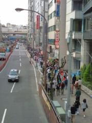 小堺翔太 公式ブログ/天皇賞が終わりました 画像1