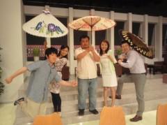 小堺翔太 公式ブログ/となりの… 画像1