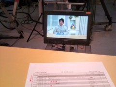 小堺翔太 公式ブログ/自分撮り? 画像1