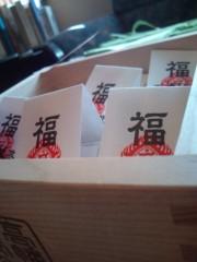 小堺翔太 公式ブログ/豆撒式 画像1