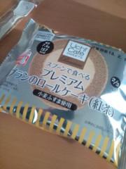 小堺翔太 公式ブログ/スイーツ好きは…○○?? 画像1