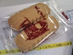 小堺翔太 公式ブログ/今日のほっと@アジアは… 画像1