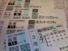 小堺翔太 公式ブログ/芸術作品 画像1