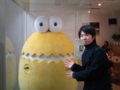 小堺翔太 公式ブログ/テレ玉くん 画像1