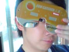 小堺翔太 公式ブログ/日食 画像1