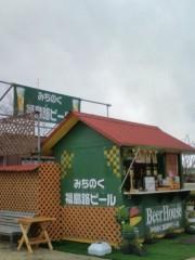 小堺翔太 公式ブログ/再開の日・3『苦くほっこりな路ビール』 画像1