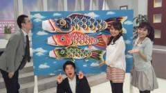 小堺翔太 公式ブログ/さ〜て今日の『彩の国』は? 画像1