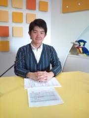 小堺翔太 公式ブログ/デイリーひの、新年度スタート 画像1