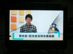 小堺翔太 公式ブログ/デイリーひの、リニューアル! 画像1