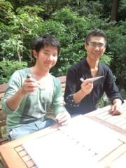 小堺翔太 公式ブログ/明日は、初めての… 画像1