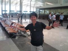 小堺翔太 公式ブログ/北京着! 画像1